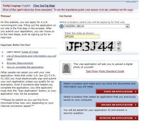 U.S DS160 Visa Application Form home page