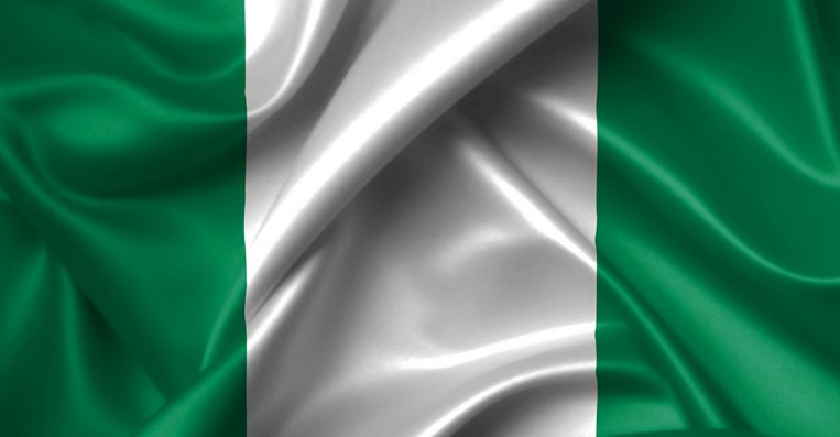 how much is nigeria visa on arrival