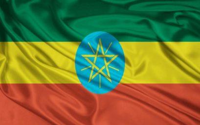 ethiopian visa for nigerian-citizens